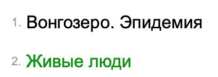 730304631_Snimekobrazovky2021-02-02v15_15_01.png.0ec15025bfeeb97204ef406dc004b9f2.png