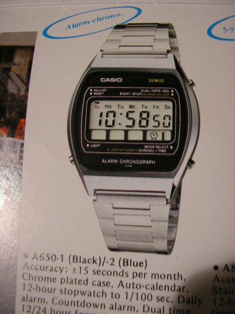 P5303883.JPG